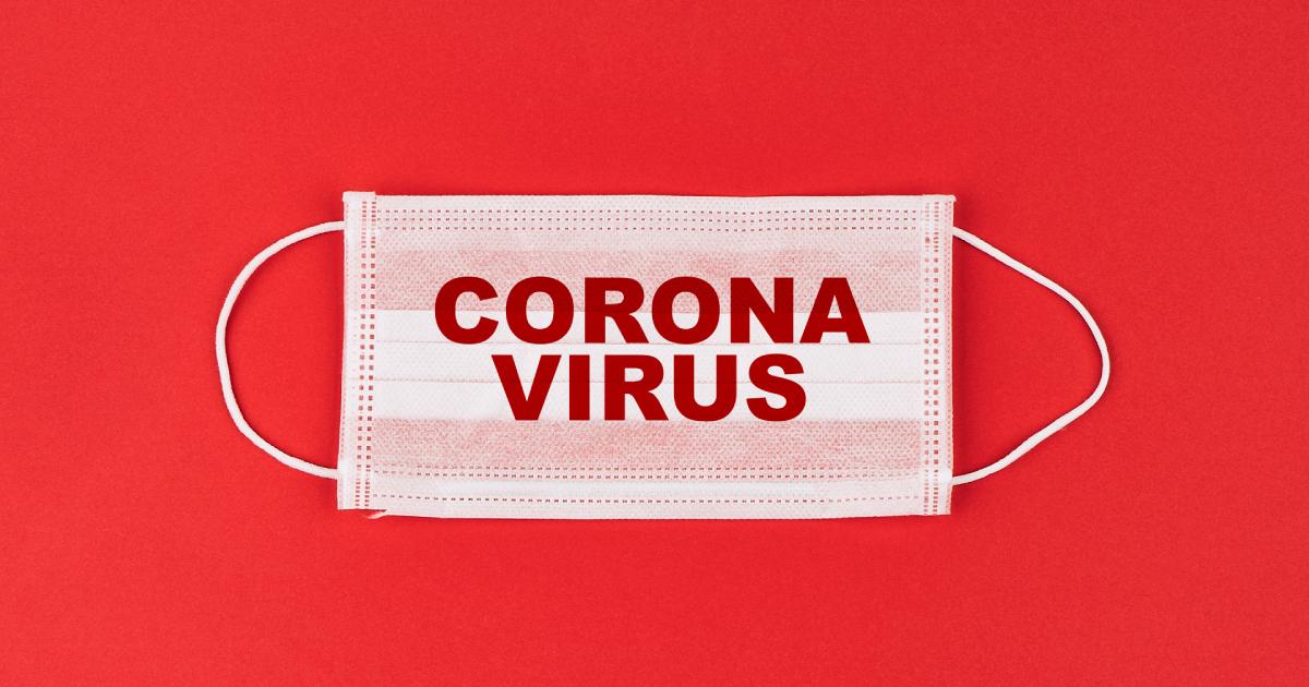 【注意喚起】新型コロナウイルスに便乗したサイバー攻撃とネット詐欺情報、およびテレワークに関するセキュリティ情報